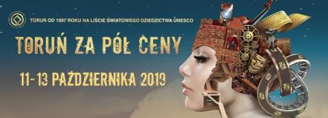 """Galeria dla """"Toruń za pół ceny"""" w Muzeum Okręgowym w Toruniu"""